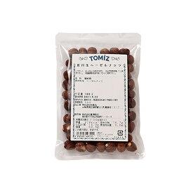 TOMIZ cuoca(富澤商店・クオカ)皮付ヘーゼルナッツホール(生)/100g