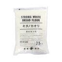 小麦粉 強力粉 国産 キタノカオリ/3kg
