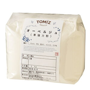 TOMIZ cuoca(富澤商店・クオカ)小麦粉 準強力粉 オーベルジュ/1kg フランスパン用