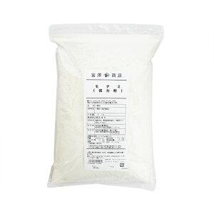 <エントリーで全品ポイント10倍!>TOMIZ cuoca(富澤商店・クオカ)小麦粉 強力粉 モナミ/1kg 富澤商店オリジナル