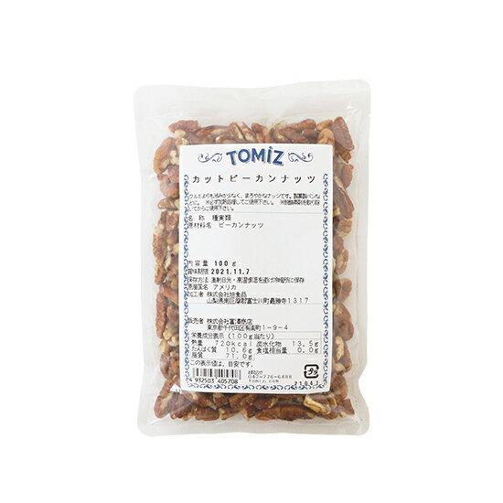 TOMIZ cuoca(富澤商店・クオカ)カットピーカンナッツ/100g