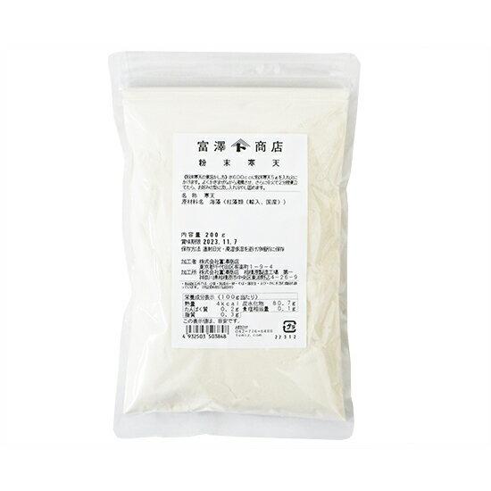 TOMIZ cuoca(富澤商店・クオカ)粉末寒天/200g