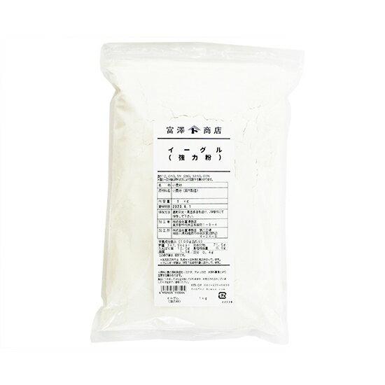 TOMIZ cuoca (富澤商店 クオカ) 小麦粉 強力粉 イーグル/1kg