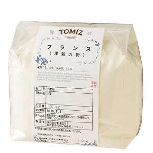 TOMIZ cuoca(富澤商店・クオカ)小麦粉 準強力粉 フランス/1kg フランスパン用