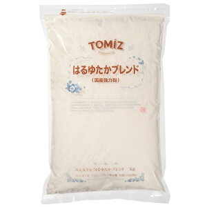 【エントリーで全品P10倍】TOMIZ cuoca(富澤商店・クオカ)小麦粉 強力粉 国産 はるゆたかブレンド/2.5kg