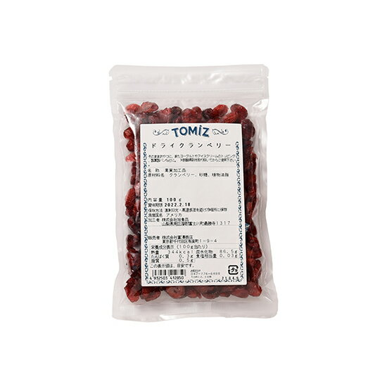 TOMIZ cuoca (富澤商店 クオカ) ドライクランベリー/100g