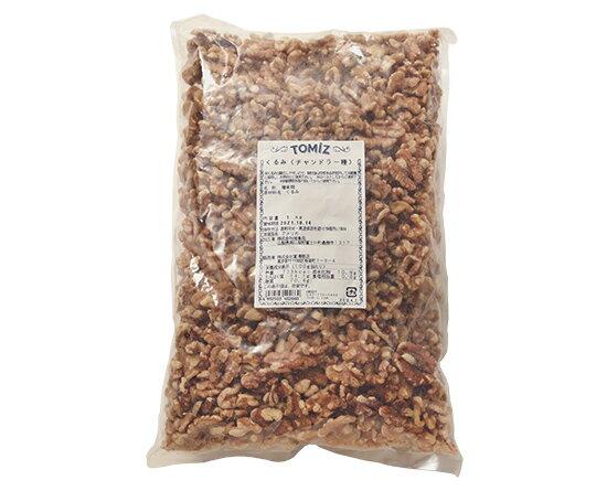 TOMIZ cuoca (富澤商店 クオカ) くるみ チャンドラー種/1kg カリフォルニア産 クルミ 胡桃