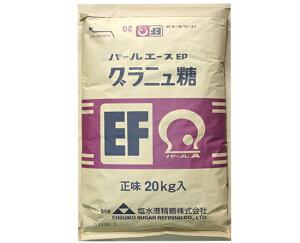 TOMIZ cuoca(富澤商店・クオカ)微粒子グラニュー糖EF(塩水港精糖) / 20kg