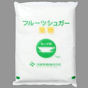 TOMIZ cuoca(富澤商店・クオカ)カップ印 果糖(フルーツシュガー) / 1kg