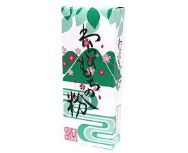 天極 わらびもちの粉 / 200g TOMIZ cuoca(富澤商店・クオカ)