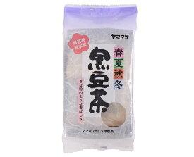 TOMIZ cuoca(富澤商店・クオカ)ヤマタケ 黒豆茶 / 12g×16 珈琲・お茶 日本茶・健康茶