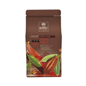 カカオバリー  ピストール・フォルス・ノワール / 1kg チョコレート スイート TOMIZ cuoca 富澤商店 クオカ