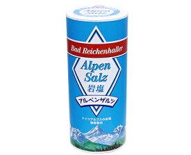 TOMIZ cuoca(富澤商店・クオカ)アルペンザルツ / 500g 塩 岩塩