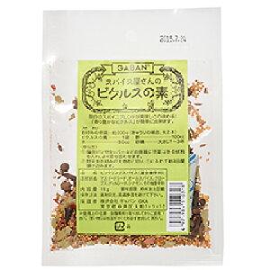 TOMIZ cuoca(富澤商店・クオカ)スパイス屋さんのピクルスの素 / 15g スパイス ミックススパイス(混合)