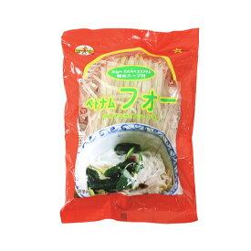 TOMIZ cuoca(富澤商店・クオカ)ベトナム フォー(ベトナムライスヌードル) / 211g 中華とアジア食材 東南アジア食材