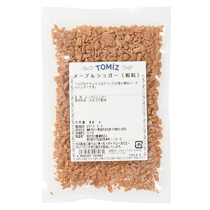 TOMIZ cuoca(富澤商店・クオカ)メープルシュガー(粗粒) / 80g はちみつ・メープル メープルシュガー