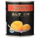 【1月は毎日!エントリーで全品ポイント10倍!!】TOMIZ cuoca(富澤商店・クオカ)ゴールドリーフ あんず / 825g …