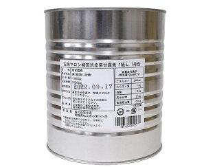 TOMIZ cuoca(富澤商店・クオカ)渋皮付 栗甘露煮1号缶(L) / 3.5kg 栗・芋・かぼちゃ 栗甘露煮・栗渋皮煮