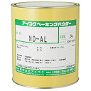 TOMIZ cuoca(富澤商店・クオカ)愛国 ベーキングパウダー(アルミ不使用) / 2kg ベーキングパウダー・膨張剤 ベー…
