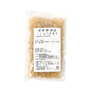 TOMIZ cuoca(富澤商店・クオカ)しっとり甘納豆(大手亡) 【冷蔵便】 / 200g あんこ・甘納豆 甘納豆