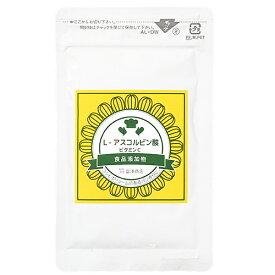 TOMIZ cuoca(富澤商店・クオカ)L-アスコルビン酸(ビタミンC) / 30g 添加物 その他添加物