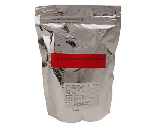 TOMIZ cuoca(富澤商店・クオカ)フリーズドライパウダー ストロベリー / 250g トッピング材料 フルーツ・ナッツ