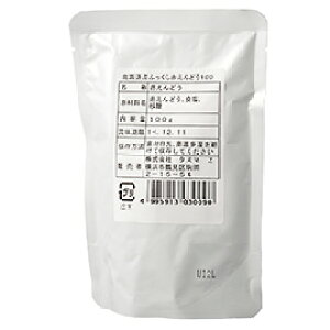 TOMIZ cuoca(富澤商店・クオカ)北海道産ふっくら赤えんどう100 / 100g 豆・米穀・雑穀 国産えんどう豆