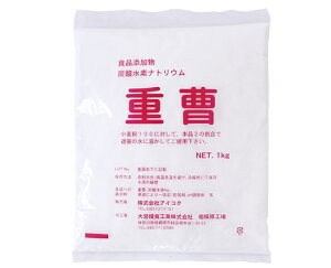 TOMIZ cuoca(富澤商店・クオカ)重曹(ベーキングソーダ) / 1kg ベーキングパウダー・膨張剤 重曹