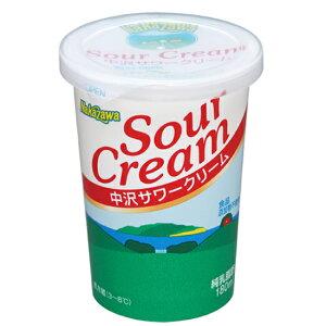 TOMIZ cuoca(富澤商店・クオカ)中沢 サワークリーム 【冷蔵便】 / 180ml 生クリーム・クリーム類 その他クリーム