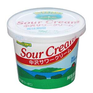 TOMIZ cuoca(富澤商店・クオカ)中沢 サワークリーム 【冷蔵便】 / 90ml 生クリーム・クリーム類 その他クリーム