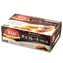 TOMIZ cuoca(富澤商店・クオカ)デキシー チョコレートクリーム / 200g ジャム・スプレッド スプレッド