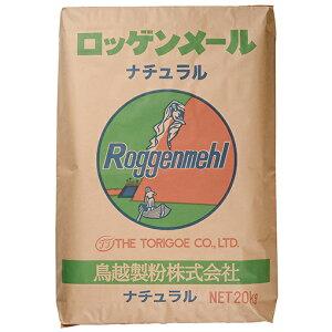 TOMIZ cuoca(富澤商店・クオカ)ライ麦粉(鳥越製粉) / 20kg ライ麦 外国産ライ麦粉