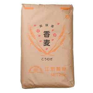 TOMIZ cuoca(富澤商店・クオカ)香麦(美瑛産) / 25kg パン用粉(強力粉) 強力小麦粉 業務用