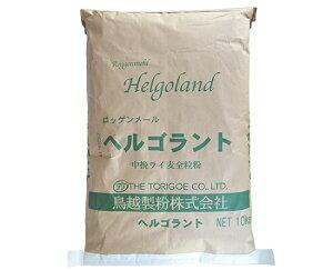 TOMIZ cuoca(富澤商店・クオカ)ライ麦全粒粉 中挽(鳥越製粉) / 10kg ライ麦 外国産ライ麦粉