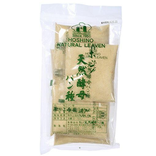 TOMIZ cuoca(富澤商店・クオカ)ホシノ 天然酵母パン種 【冷蔵便】/ 50g×5 天然酵母 ホシノ天然酵母