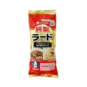 TOMIZ cuoca(富澤商店・クオカ)雪印 純製ラード / 250g 和食材(加工食品・調味料) 油・酢