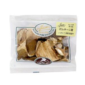 TOMIZ cuoca(富澤商店・クオカ)イナウディ 乾燥ポルチーニ茸 / 20g イタリアンと洋風食材 イタリアン食材(キノコ)