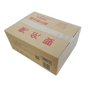 TOMIZ cuoca(富澤商店・クオカ)冷凍クロワッサン 【冷凍便】/ 1cs(100個) 冷凍パン生地 クロワッサン・デニッシュ生地