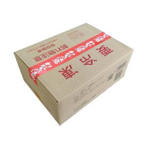<エントリーで全品ポイント10倍!>TOMIZ cuoca(富澤商店・クオカ)冷凍アップルパイ 【冷凍便】/ 1cs(60個) 冷凍パイ生地 アップルパイ生地