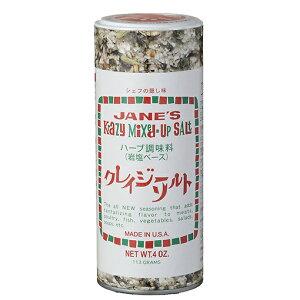 TOMIZ cuoca(富澤商店・クオカ)クレイジーソルト / 113g 塩 その他の塩