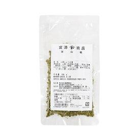 TOMIZ cuoca(富澤商店・クオカ)実山椒 / 50g 和食材(加工食品・調味料) 調味加工品