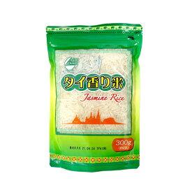 TOMIZ cuoca(富澤商店・クオカ)ジャスミンライス(タイ香り米) / 300g 中華とアジア食材 東南アジア食材