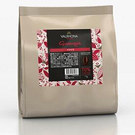 TOMIZ cuoca(富澤商店・クオカ)ヴァローナ フェーブ グアナラ 【冷蔵便】/ 1kg チョコレート ビター