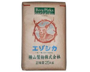 TOMIZ cuoca(富澤商店・クオカ)エゾシカ(横山製粉) / 25kg パン用粉(強力粉) 強力小麦粉