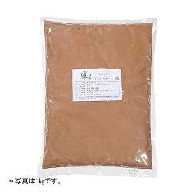 TOMIZ cuoca(富澤商店・クオカ)キャロブパウダー(有機栽培キャロブ使用) / 1kg ココア・カカオ ココア