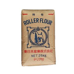 TOMIZ cuoca(富澤商店・クオカ)テリア特号 (南部小麦粉) (東日本産業) / 25kg パン用粉(強力粉) 強力小麦粉
