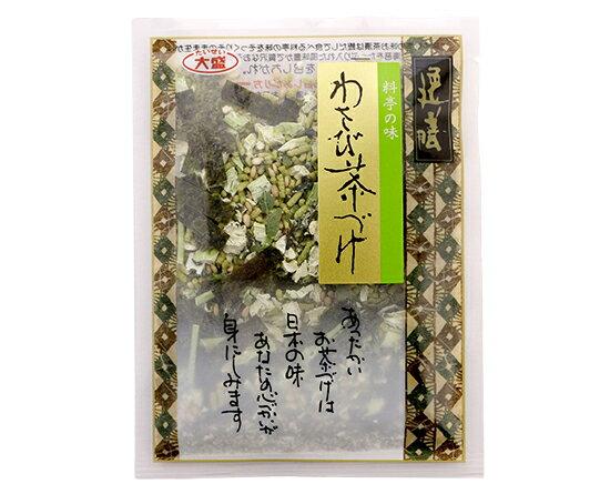 TOMIZ cuoca(富澤商店・クオカ)大盛食品 わさび茶漬 / 10g 和食材(加工食品・調味料) スープ・雑炊・茶漬け