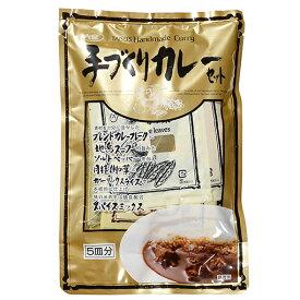 TOMIZ cuoca(富澤商店・クオカ)手作りカレーセット(大盛食品) / 1袋(145.5g) スパイス ミックススパイス(混合)