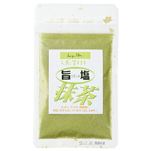 TOMIZ cuoca(富澤商店・クオカ)旨塩 抹茶 / 50g 塩 その他の塩