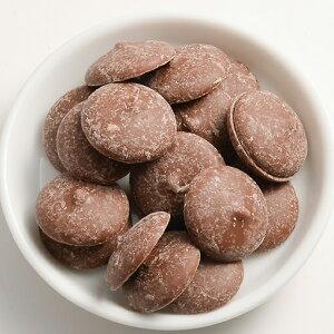 TOMIZ cuoca(富澤商店・クオカ)KAOKA ミコロ32% 1kg / 1kg チョコレート ミルク【冷蔵便】